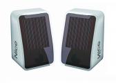 NICE PHW - bezdrôtové fotobunky, solárne