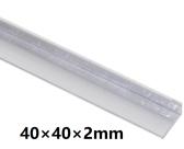 Hliníkový L profil 40x40x2mm