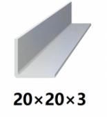 Oceľová tyč tvaru L 20x20x3 (L-profil), bez povrchovej úpravy