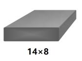 Plochá plná oceľová tyč 14x8 mm (pásovina), bez povrchovej úpravy