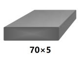Plochá plná oceľová tyč 70x5 mm (pásovina), bez povrchovej úpravy