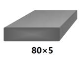 Plochá plná oceľová tyč 80x5 mm (pásovina), bez povrchovej úpravy
